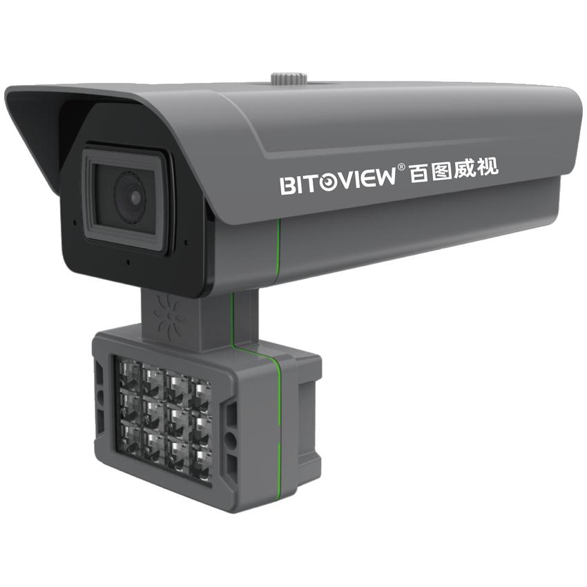 百图威视400万双芯双光Ai智能网络摄像机